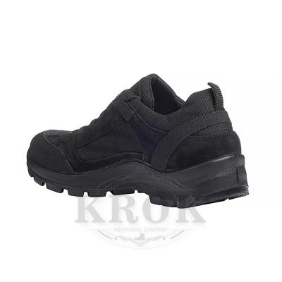 Кросівки 4830