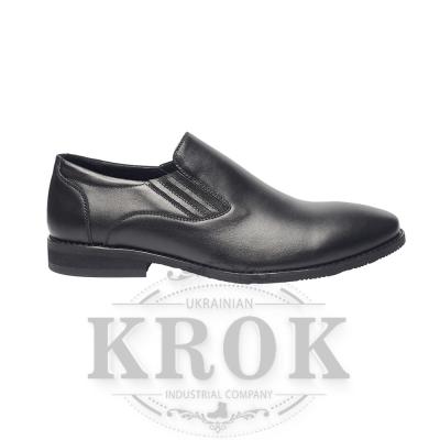 Туфлі 4836